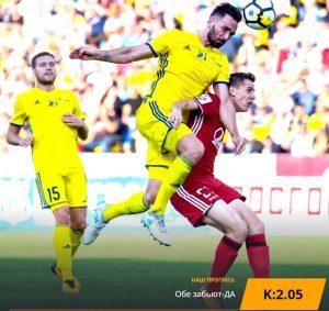Арсенал - Ростов 28.07.2019 прогноз на футбол bkfaker_com