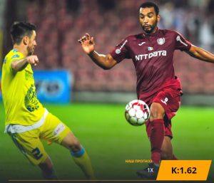 Маккаби Тель-Авив - ЧФР Клуж: прогноз на матч 30 июля 2019