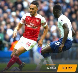 Арсенал - Тоттенхэм: прогноз на матч 01 сентября 2019