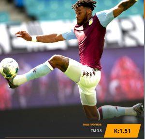 Астон Вилла - Эвертон: прогноз на матч 23 августа 2019