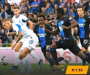 Динамо Киев - Брюгге: прогноз на матч 13 августа 2019