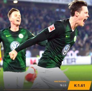 Халлешер - Вольфсбург: прогноз на матч 12 августа 2019