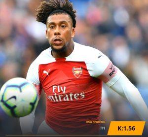 Ливерпуль - Арсенал: прогноз на матч 24 августа 2019