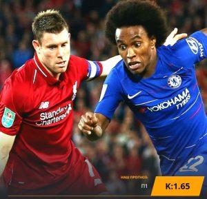 Ливерпуль - Челси: прогноз на матч 14 августа 2019