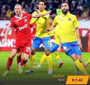 Локомотив - Ростов: прогноз на матч 31 августа 2019