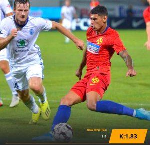 Млада-Болеслав - Стяуа прогноз на матч 15 августа 2019 bkfaker_com-