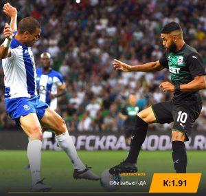 Порту - Краснодар: прогноз на матч 13 августа 2019