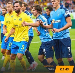 Ростов - Крылья Советов: прогноз на матч 12 августа 2019