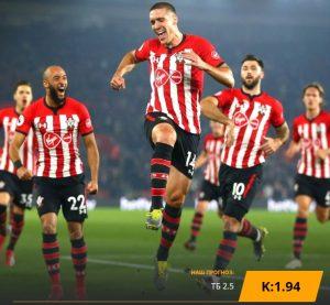 Саутгемптон - Манчестер Юнайтед: прогноз на матч 31 августа 2019