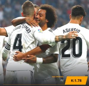 Сельта - Реал Мадрид: прогноз на матч 17 августа 2019