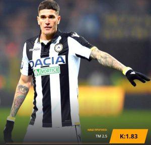 Удинезе - Милан прогноз на матч 25 августа 2019 bkfaker_com_