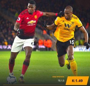 Вулверхэмптон-Манчестер Юнайтед: прогноз на матч 19 августа 2019