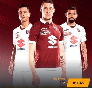 Вулверхэмптон - Торино: прогноз на матч 29 августа 2019