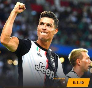 Ювентус - Наполи: прогноз на матч 31 августа 2019