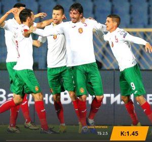 Англия - Болгария: бесплатный прогноз на матч 07.09.2019