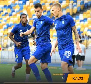 Динамо - Уфа: бесплатный прогноз на матч 16.09.2019
