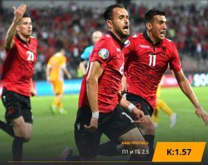 Франция - Албания: бесплатный прогноз на матч 07.09.2019