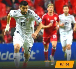 Грузия - Дания: бесплатный прогноз на матч 08.09.2019
