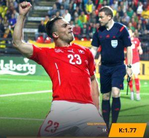 Ирландия - Швейцария: бесплатный прогноз на матч 05.09.2019