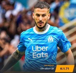 Монако - Марсель: бесплатный прогноз на матч 15.09.2019