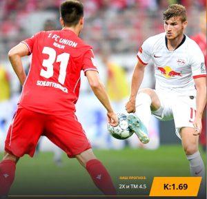 РБ Лейпциг - Бавария: бесплатный прогноз на матч 14.09.2019