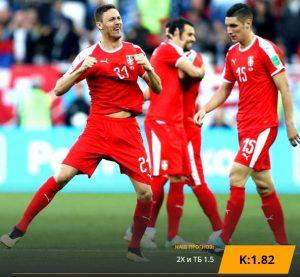 Сербия - Португалия: бесплатный прогноз на матч 07.09.2019
