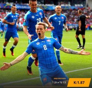 Словакия - Хорватия: бесплатный прогноз на матч 06.09.2019